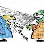 קונפליקט הרסני בין מנהלים-מפתחות לשיפור מערכות יחסים
