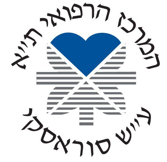 logo-sourasky-HB